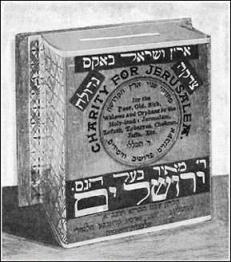 Meir Baal Hanais Chaluka Box Jewish Encyclopedia 1906