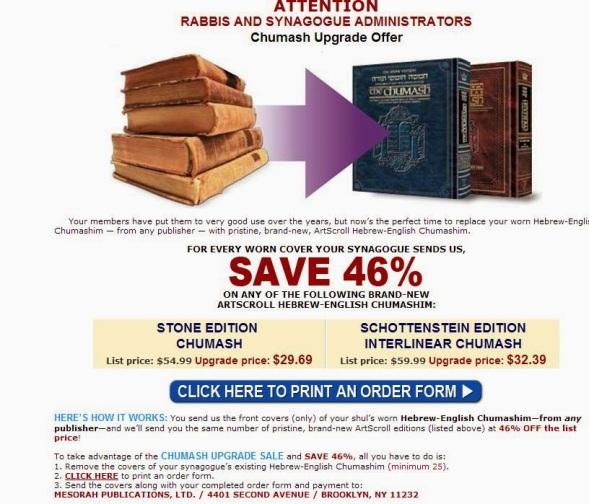 Artscroll torn cover offer