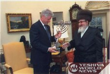 Bill Clinton and Skvere Rebbe