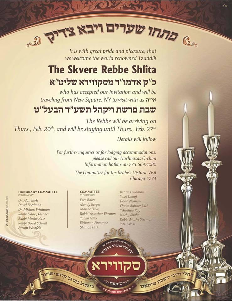 Skvere Rebbe Chicago Visit 2014