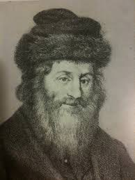 """Chasam Sofer"" (Rabbi Moses Sofer aka Moses Schreiber, 1762-1839)"