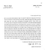 belsky Letter Re Rabbi Dovid Weinberger 3-18-14
