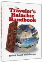 Dovid Weinberger The Traveler's Halachic Handbook cover