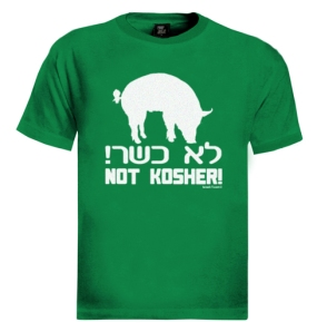 Not Kosher T-Shirt
