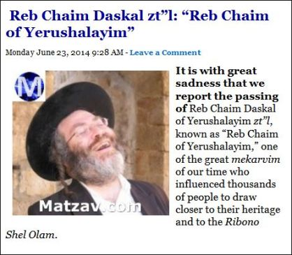 Chaim Daskal Obit part 1 Matzav