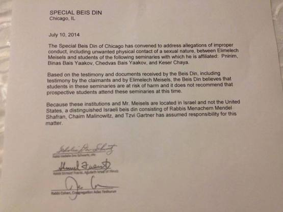 Elimelech Meisels Notice by Chicago Beit Din