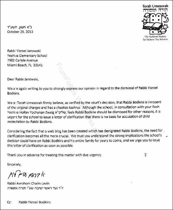 Bodkins Letter by AC Levin on Torah Umesorah letterhead to Yisroel Janowski Yeshiva Elementary School Miami