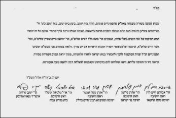 Rosh Yeshiva Letter saying sems of Meisels are Kosher 8-28-14 Kotler Perlow Schechter Feldman and Levin