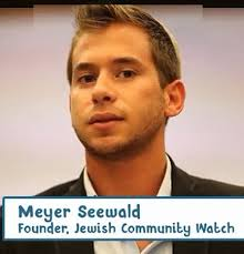 Meyer Seewald