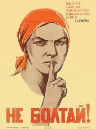 Russian art universal silent lips gesture