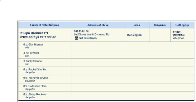 Lipa Brenner Misaskim notice 10-19-14
