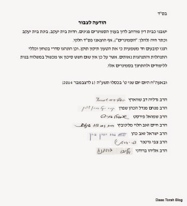 meisels beit din of 7 lifts ban dec 1 Heb