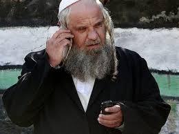 smart phone hasid