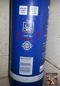 Kosher for Passover Pesticide