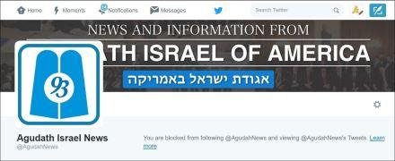 Agudath Israel blocks Frum Follies from following them on Twitter 6-5-16