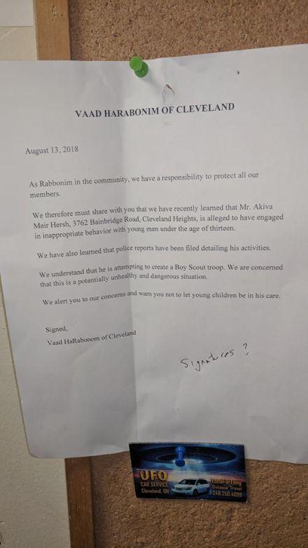 Akiva Hersh Cleveland letter 8-18-18