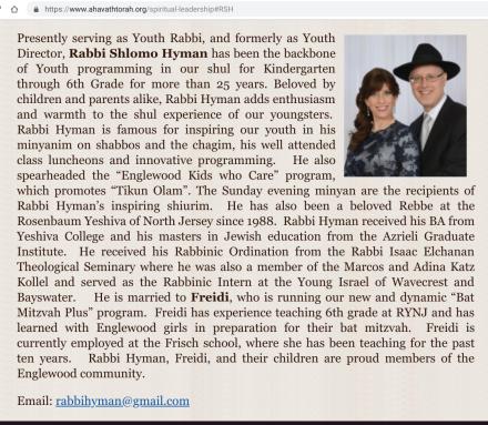 Screenshot Shlomo Hymans screen shot at Ahavath Torah Englewood Youth Director 2019-05-17 at 11.19.02
